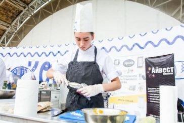 До Тернополя на Кулінарний Кубок Західної України приїдуть 50 учасників з різних областей