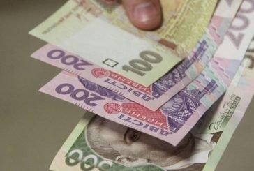 Де на Тернопільщині можна заробити до 15 тисяч гривень зарплати?