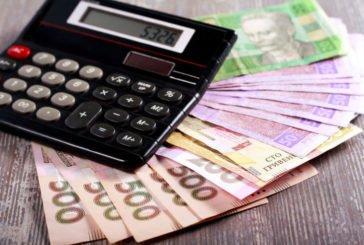 Яка зарплата у тернополян і скільки боргують підприємства?