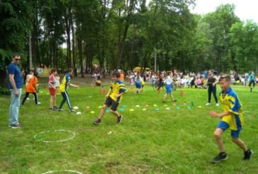 На Тернопільщині розпочинається обласний фотоконкурс «Спортивне літо»