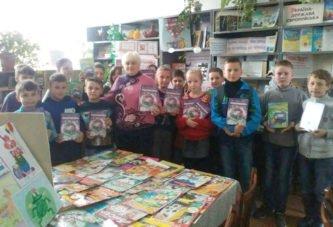 Подаруйте книгу школярам Луганщини (ФОТОРЕПОРТАЖ)