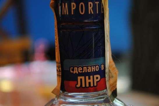 Фальсифікований алкоголь з Донбасу постачають до ЄС