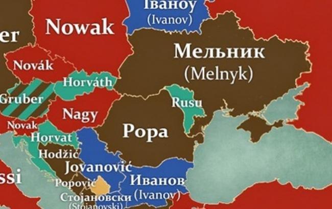 Яке найпопулярніше прізвище в нашій країні?