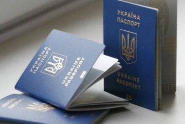Тернополянам нагадують: із 1 липня зміниться вартість оформлення біометричних паспортів