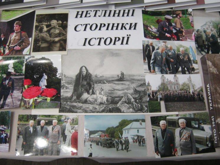 Кременецький краєзнавчий музей запрошує на виставку «Нетлінні сторінки історії» (ФОТО)