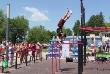 """У Тернополі відбувся чемпіонат із """"Street Workout""""(ВІДЕО)"""
