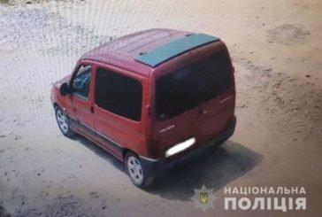 Тернополянин ховав крадене авто в самовільно захопленому гаражі