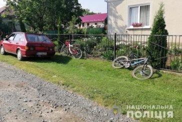 Поблизу Тернополя водій ВАЗу збив двох дітей на велосипедах (ФОТО)