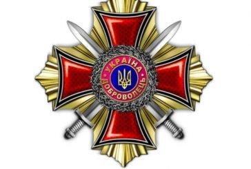 Добровольців Тернопільщини нагородять «Лицарським Хрестом»