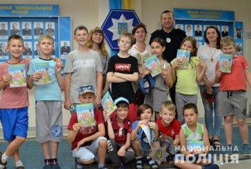 Тернопільські дітлахи завітали в гості до поліцейських