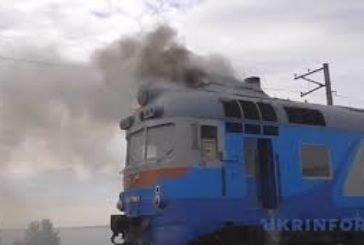 Потяги «Укрзалізниці» загоряються на ходу
