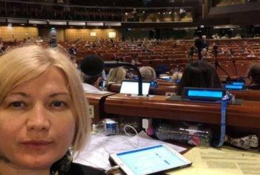 «Тепер вони відповідають за вбивства українців», – емоційна реакція Геращенко на рішення ПАРЄ про повернення Росії