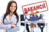 Які вакансії пропонують роботодавці Тернополя? І скільки платять?