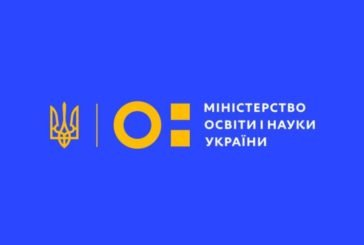 Проект ТНЕУ – у топ-5 кращих наукових робіт молодих вчених України