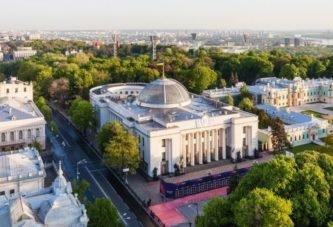 Верховна Рада України перетвориться у концертний зал?