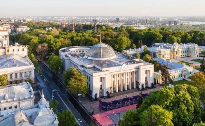 В Україні – найбільше політпартій у Європі