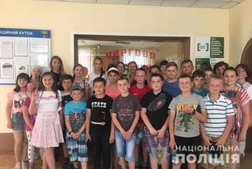 Безпечні і веселі канікули: зборівські школярі ознайомились з роботою поліцейських