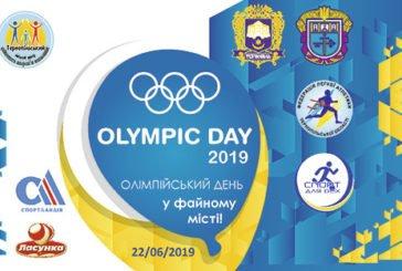 Скоро у Тернополі – Олімпійський день