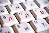 Платники Тернопільщини до держбюджету сплатили понад мільярд гривень ПДВ