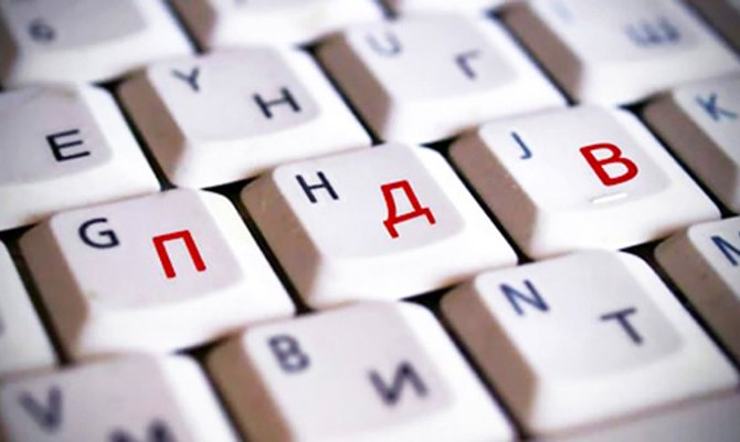 Бізнесу Тернопільщини повернули 577 млн грн ПДВ