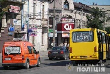 Чоловіка, який в центрі міста підрізав двох жителів Тернопільського району, затримали