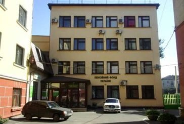 Кому на Тернопільщині перерахували пенсії