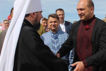 Предстоятель ПЦУ Епіфаній благословив Богдана Яциковського