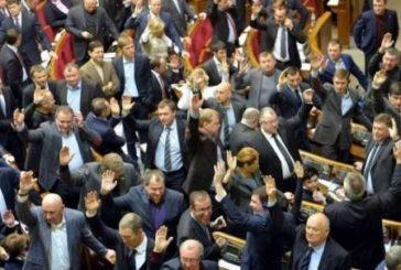 """У Раду балотуються нардепи, які голосували за """"диктаторські закони"""": список"""
