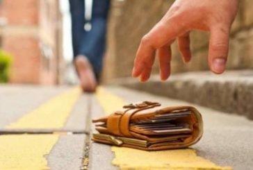 На Тернопільщині чужі гроші кременчанин витратив на власні потреби