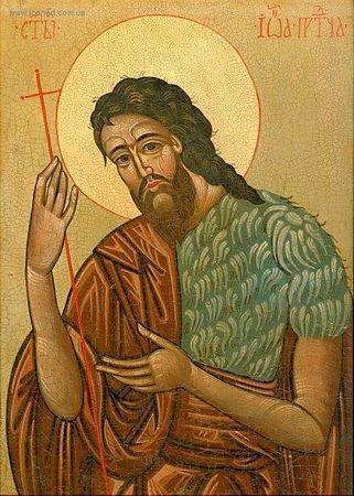 Сьогодні – Різдво Івана Хрестителя