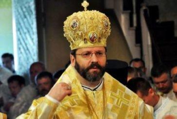 УГКЦ хоче просити у Папи Римського визнання патріархату