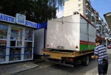 У Тернополі демонтували два ларьочки, бо їх власники не мали документів на право користування землею