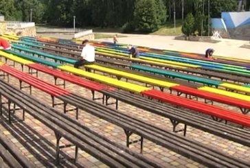Парк Національного відродження у Тернополі марафетять до Дня міста