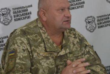 Майже півтисячі жтелів Тернопільщини підписали контракт із ЗСУ