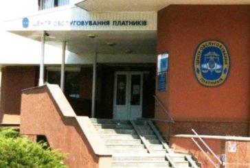 Послугами центрів обслуговування платників скористалися майже 223 тисячі жителів Тернопільщини