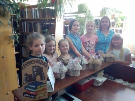 У Кременці міська бібліотека для дорослих дарує веселі емоції дітям (ФОТО)