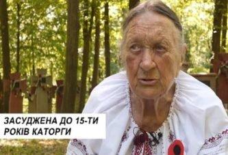 Відео UA: ТЕРНОПІЛЬ з Магдою Горчинською переглянули понад мільйон користувачів