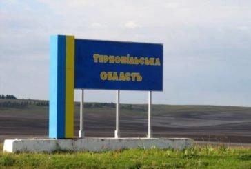 Усі райони Тернопільщини залишилися без керівників
