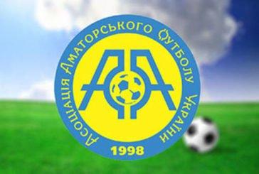 Дві команди з Тернопільщини гратимуть в аматорському чемпіонаті України