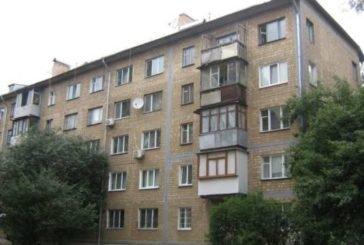 Скільки на Тернопільщині квартир та житлових будинків?
