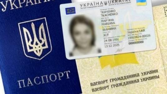 Для участі в голосуванні непотрібно жодних додаткових документів, окрім паспорта-книжечки чи ID-картки