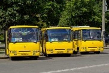 Визначено переможця, що здійснюватиме пасажирські перевезення в межах Тернопільської громади