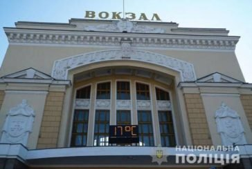 """""""Жартівника"""", який """"замінував"""" залізничний вокзал у Тернополі, затримали (ФОТО)"""