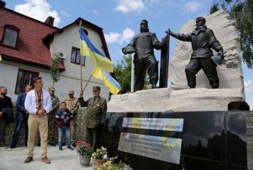 За сприяння Михайла Головка у Збаражі встановили пам'ятник Героям Небесної Сотні Устиму Голоднюку та Назарію Войтовичу