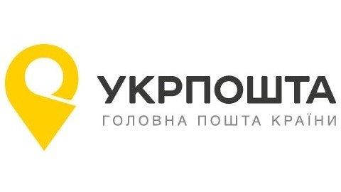 Майже 5 млрд грн монетизованих субсидій виплатила Укрпошта