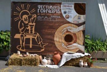 У Тернополі зібралося 37 гончарів із різних куточків України, а також США на Міжнародному фестивалі «Не святі горшки ліплять» (ФОТОРЕПОРТАЖ)