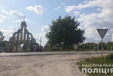 Поблизу Тернополя 12-річний хлопчик на велосипеді потрапив під колеса Chrysler