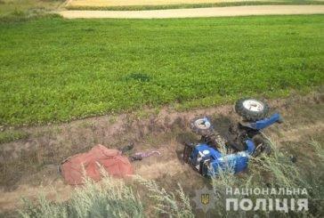 На Тернопільщині під трактором загинув чоловік
