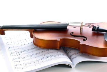 Музикант