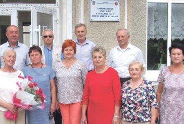 Зустріч через 45 літ випускників Лановецької ЗОШ №1 імені Ю. Коваля